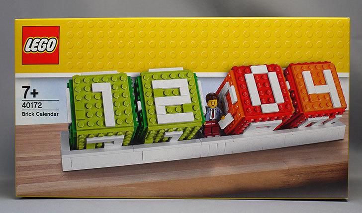 LEGO-40172-Brick-Calendarをクリブリで買って来た1.jpg
