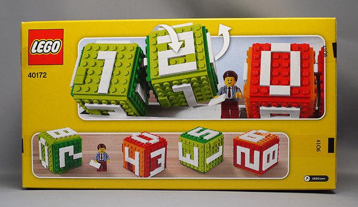 LEGO-40172-Brick-Calendarをクリブリで買って来た2.jpg