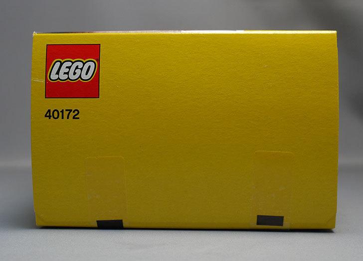 LEGO-40172-Brick-Calendarをクリブリで買って来た5.jpg