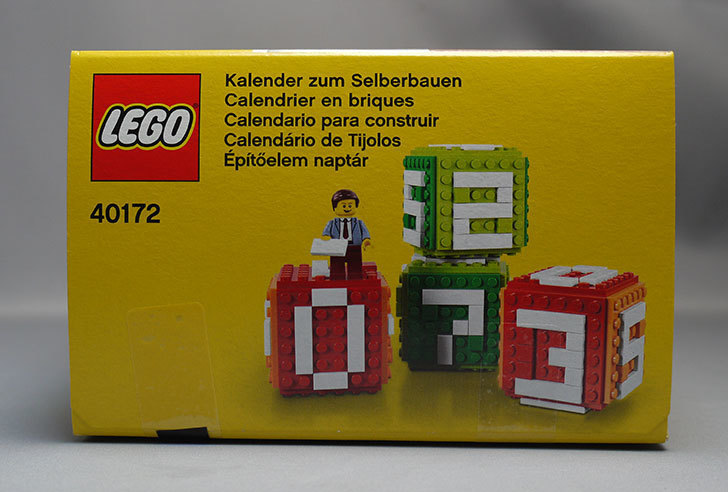 LEGO-40172-Brick-Calendarをクリブリで買って来た6.jpg