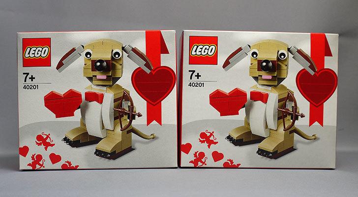 LEGO-40201-Valentine's-Cupid-Dogをクリブリで2個買ってきた1.jpg