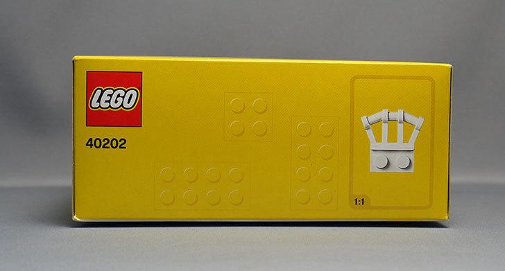 LEGO-40202-Easter-Chickをクリブリで買ってきた3.jpg