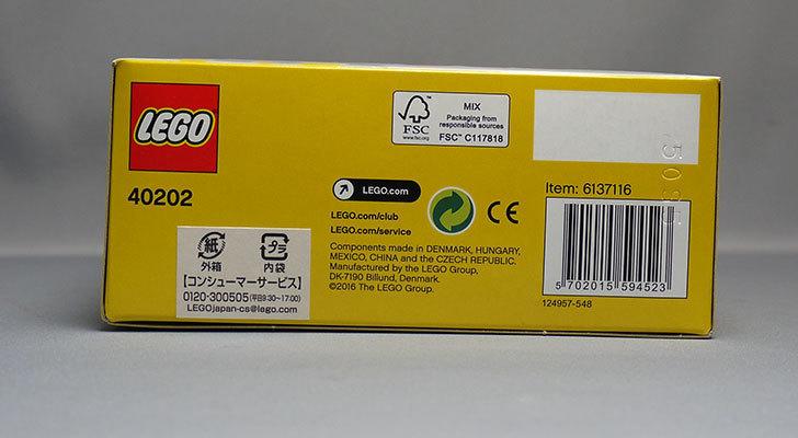 LEGO-40202-Easter-Chickをクリブリで買ってきた4.jpg