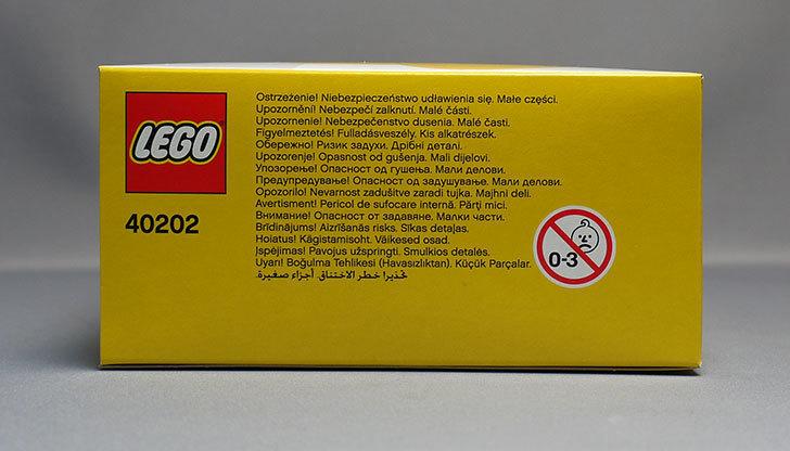 LEGO-40202-Easter-Chickをクリブリで買ってきた5.jpg