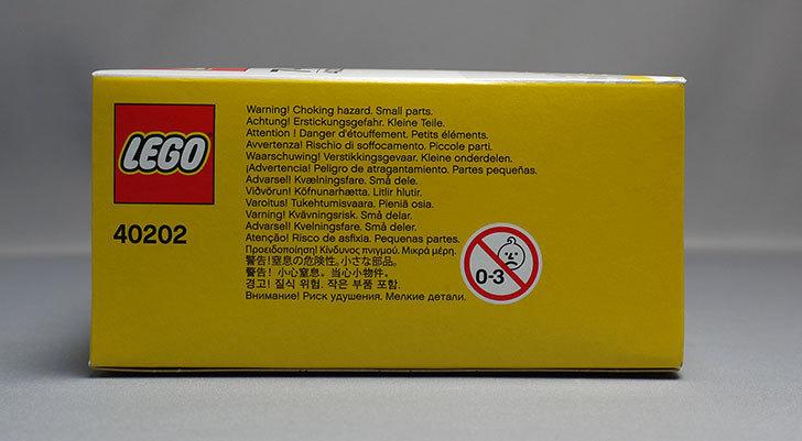 LEGO-40202-Easter-Chickをクリブリで買ってきた6.jpg