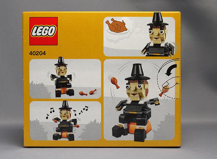 LEGO-40204-Pilgrim's-Feastをクリブリで買って来た2.jpg