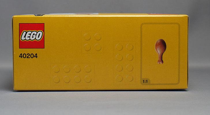 LEGO-40204-Pilgrim's-Feastをクリブリで買って来た3.jpg