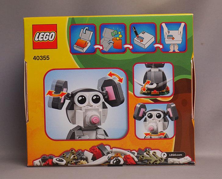 LEGO-40355-ねずみ年ミニセットが届いた2.jpg