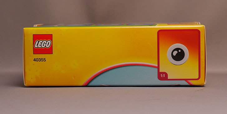 LEGO-40355-ねずみ年ミニセットが届いた3.jpg