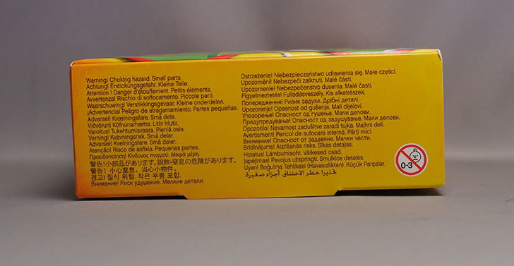 LEGO-40355-ねずみ年ミニセットが届いた6.jpg