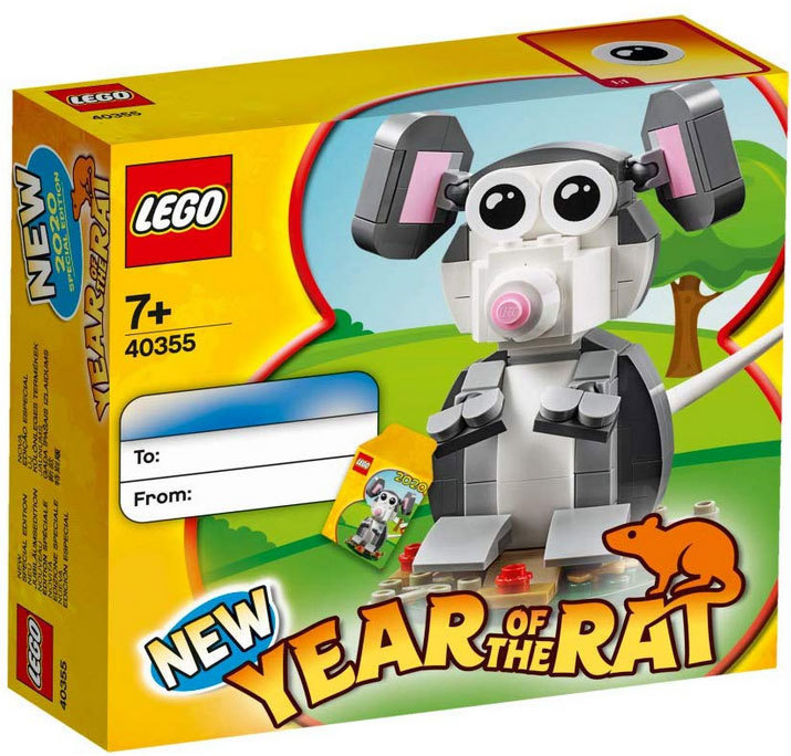 LEGO-40355-ねずみ年ミニセットをポチった1.jpg