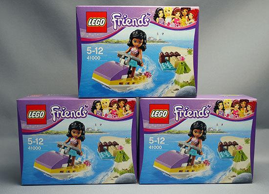 LEGO-41000-ジェットスキーが届いた。41%offで3個ポチったやつ.jpg
