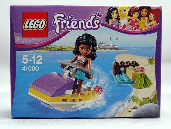 LEGO-41000-ジェットスキーが来た1.jpg