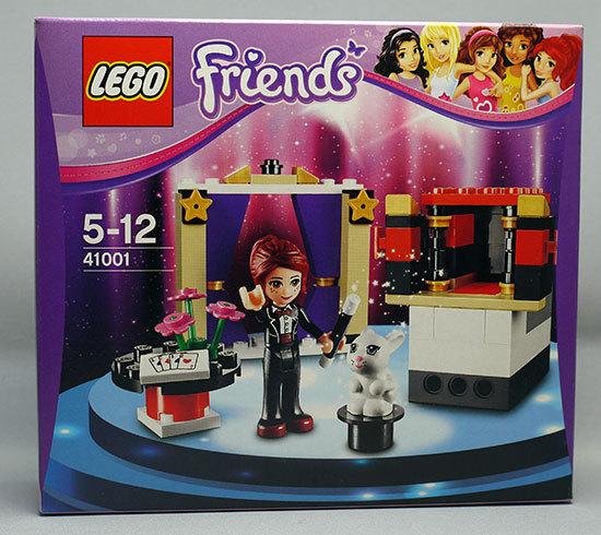 LEGO-41001-マジックショーが来た1.jpg
