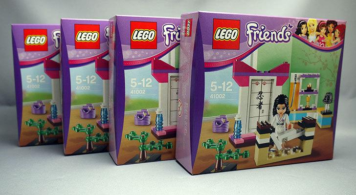 LEGO-41002-カラテレッスンがトイザらスで63%offだったので4個買った.jpg