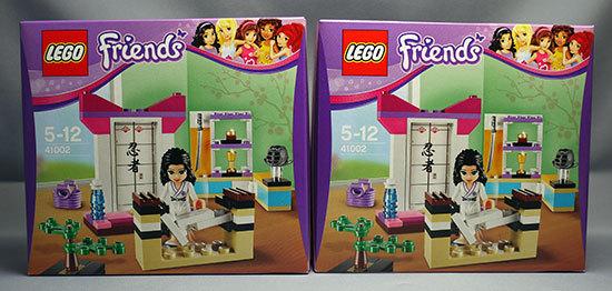 LEGO-41002-カラテレッスンが届いた。39%offで2個ポチったやつ1.jpg