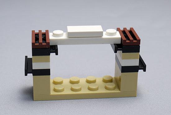 LEGO-41002-カラテレッスンを作った16.jpg