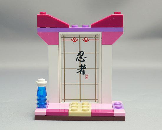 LEGO-41002-カラテレッスンを作った7.jpg