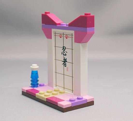 LEGO-41002-カラテレッスンを作った8.jpg