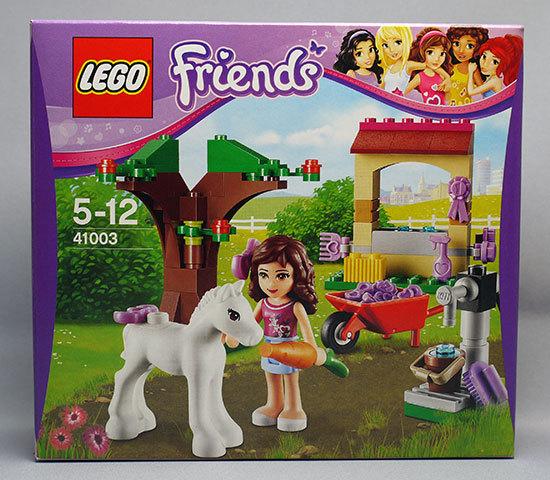 LEGO-41003-ウキウキファームが来た1.jpg