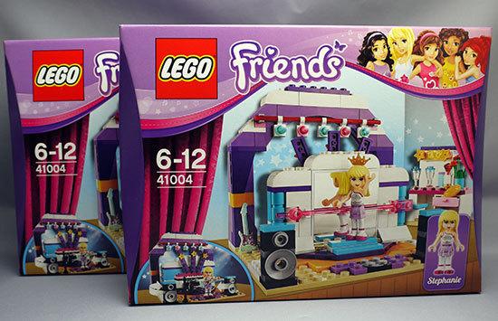LEGO-41004-バレエ&ミュージックスタジオが届いた。41%offで2個ポチったやつ1.jpg