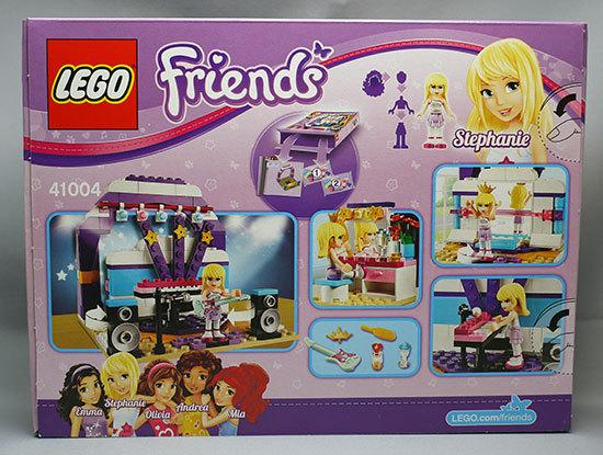 LEGO-41004-バレエ&ミュージックスタジオが来た2.jpg