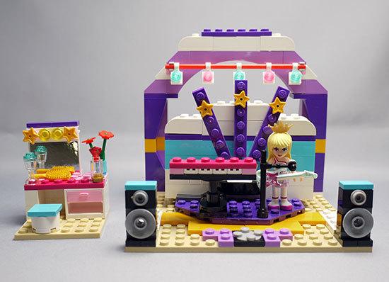 LEGO-41004-バレエ&ミュージックスタジオを作った1.jpg