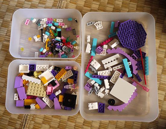 LEGO-41004-バレエ&ミュージックスタジオを作った3.jpg