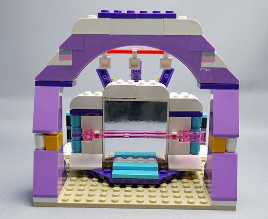 LEGO-41004-バレエ&ミュージックスタジオを作った33.jpg