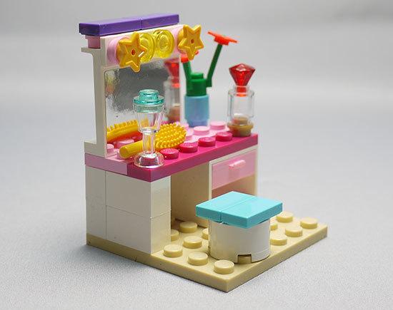 LEGO-41004-バレエ&ミュージックスタジオを作った36.jpg