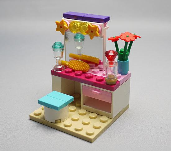 LEGO-41004-バレエ&ミュージックスタジオを作った37.jpg