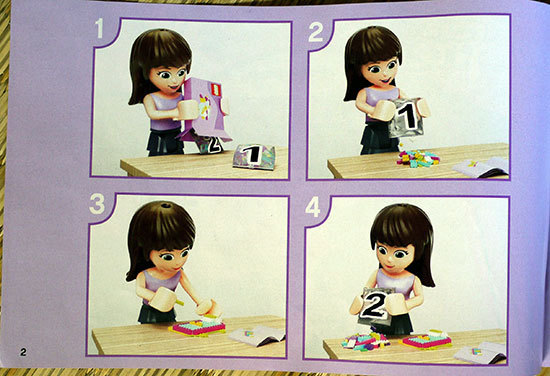 LEGO-41004-バレエ&ミュージックスタジオを作った4.jpg