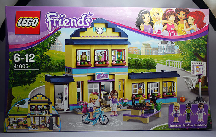 LEGO-41005-ハートレイクスクールが来た1.jpg