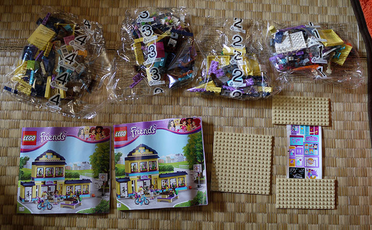LEGO-41005-ハートレイクスクールを作った2.jpg