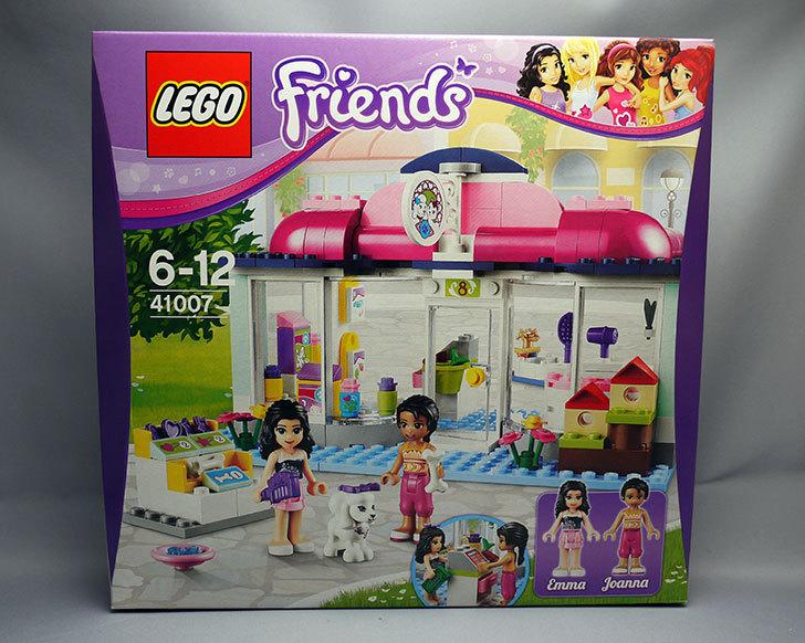 LEGO-41007-ハートレイクのペットプラザが届いた。41%offでポチったやつ1.jpg