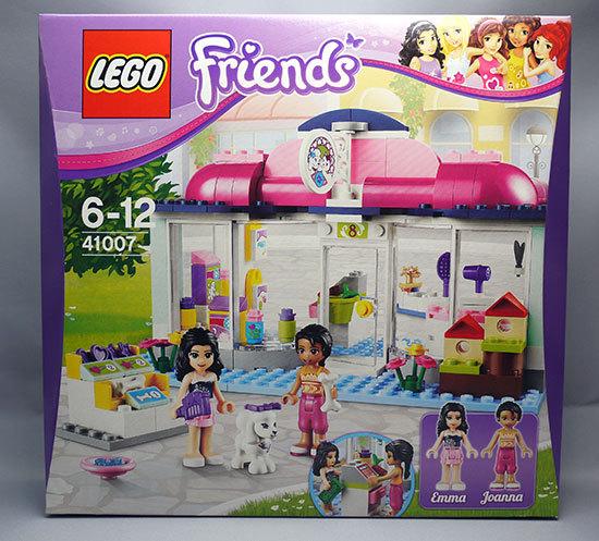 LEGO-41007-ハートレイクのペットプラザが来た1.jpg