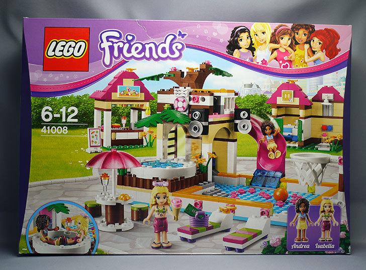 LEGO-41008-スプラッシュプールが届いた。Amazonアウトレット1.jpg
