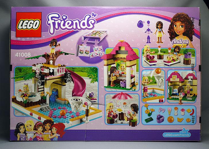 LEGO-41008-スプラッシュプールが届いた。Amazonアウトレット2.jpg