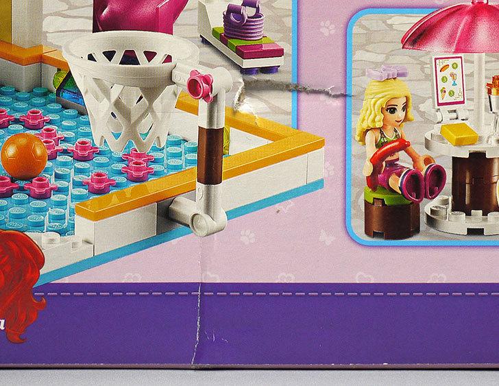 LEGO-41008-スプラッシュプールが届いた。Amazonアウトレット3.jpg