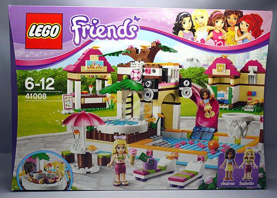LEGO-41008-スプラッシュプールが来た1.jpg