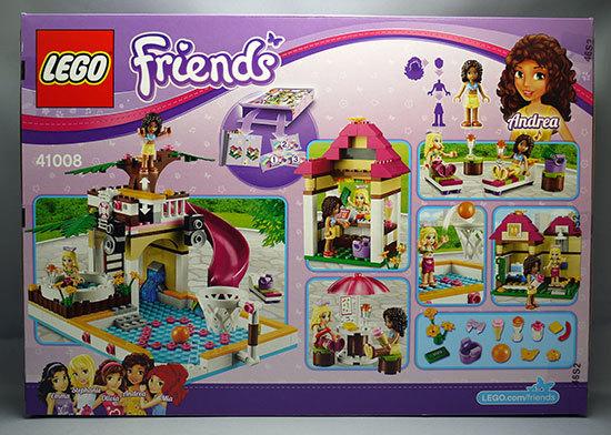 LEGO-41008-スプラッシュプールが来た2.jpg