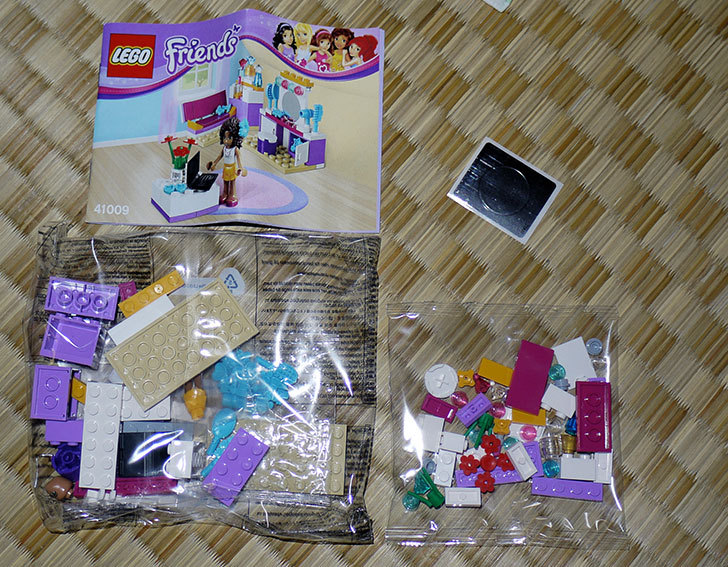 LEGO-41009-ベッドルームデコセットを作った2.jpg