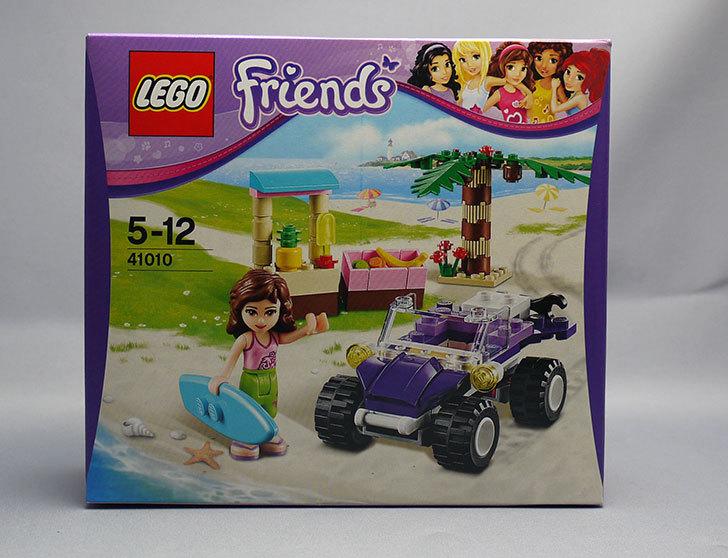 LEGO-41010-ホリデービーチが来た1.jpg