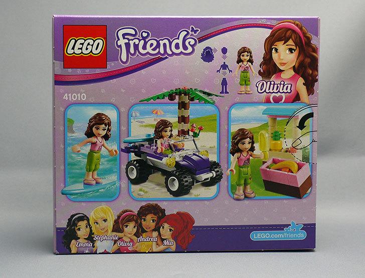LEGO-41010-ホリデービーチが来た2.jpg