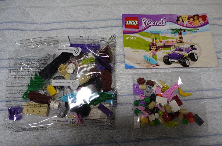 LEGO-41010-ホリデービーチを作った2.jpg