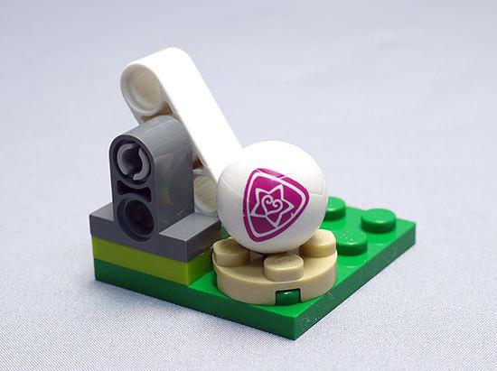 LEGO-41011-サッカートレーニングを作った12.jpg