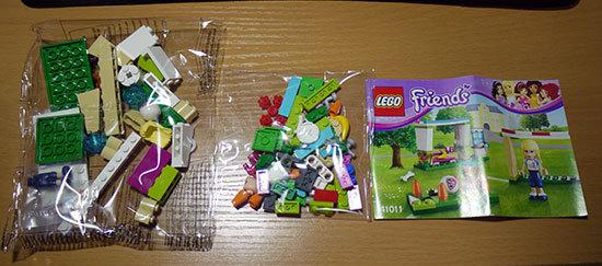LEGO-41011-サッカートレーニングを作った2.jpg