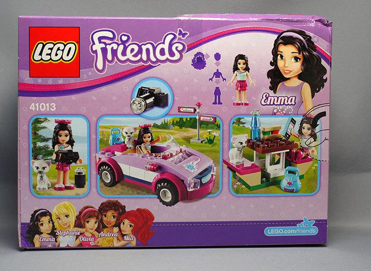 LEGO-41013-ピクニックスポーツカーが届いた2.jpg