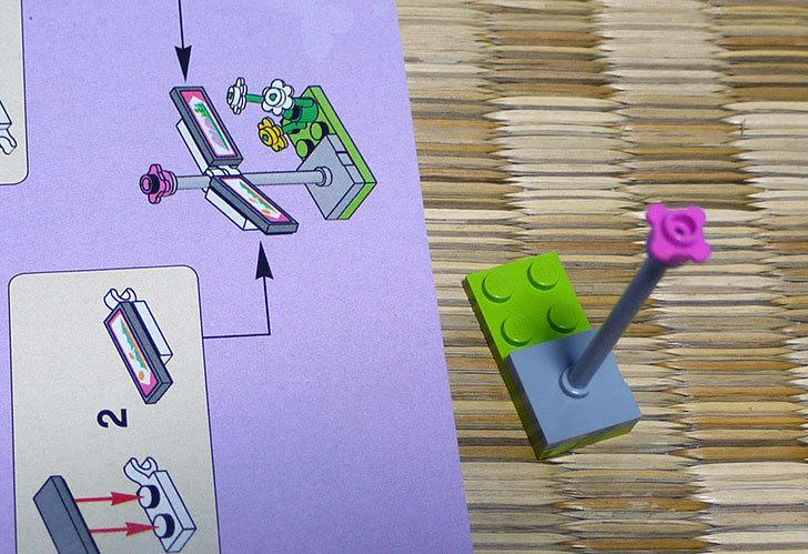 LEGO-41013-ピクニックスポーツカーを作った4.jpg