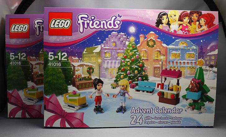 LEGO-41016-フレンズ・アドベントカレンダーが届いた2-1.jpg